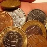 BC diz que há avanços no combate à inflação, mas com riscos de alta dos preços
