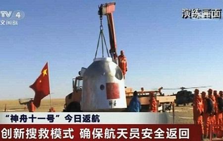 Missão espacial Shenzhou 11 aterrissou com sucesso na China