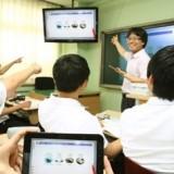 O que é preciso para ser uma superpotência educacional?
