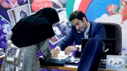 5 coisas que você precisa saber sobre as eleições presidenciais no Irã