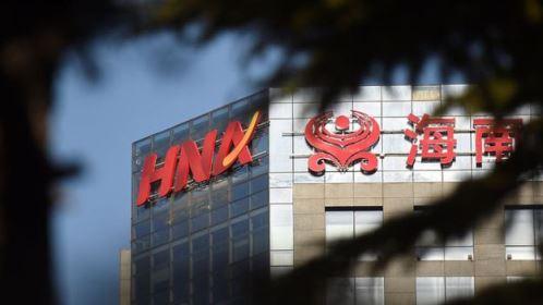 A empresa chinesa que é uma das maiores do mundo – e da qual você possivelmente nunca ouviu falar