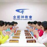 China fecha cerco contra igreja que acredita que Jesus reencarnou em uma mulher