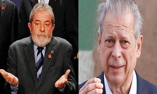 Julgamento de Lula: José Dirceu pede o povo que vá as ruas no dia 24