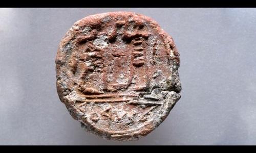 Escavações em Israel provocam discussões bíblicas sobre 'governador' de Jerusalém