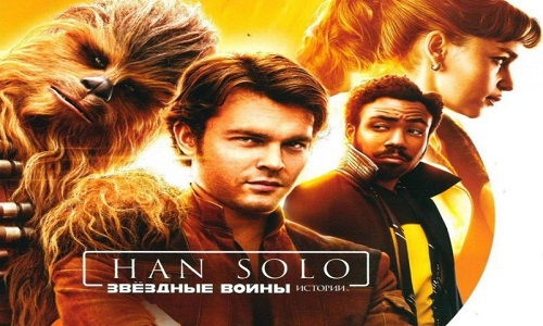 Trailer de 'Han Solo' é mostrado em comercial do Super Bowl