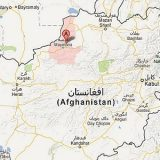 Explosão de bomba no Afeganistão deixa mortos e feridos