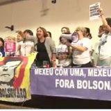Mulheres lançam carta de repúdio a Bolsonaro/ Por Sérgio Jones*