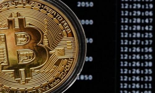 O cinema brasileiro aceitou  bitcoins como pagamento