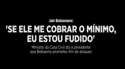 ONYX VAZA ÁUDIO DE CONVERSA COM BOLSONARO PARA JORNALISTA DA GLOBO