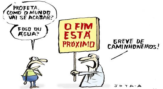 O caos que se instala no Brasil não é por acaso, é projeto de poder
