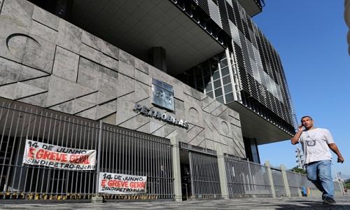 STF suspende processo do TST sobre verba salarial de funcionários da Petrobras