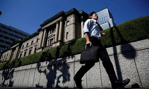 Núcleo da inflação no Japão atinge mínima de dois anos e pode levar BC a novo afrouxamento