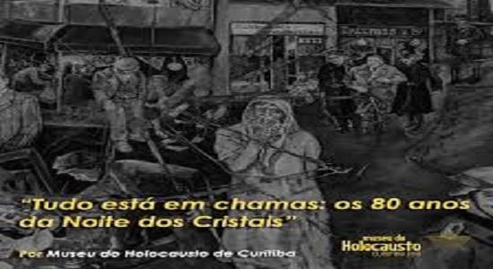 Nossa noite dos cristais – por Thelma Lessa da Fonseca