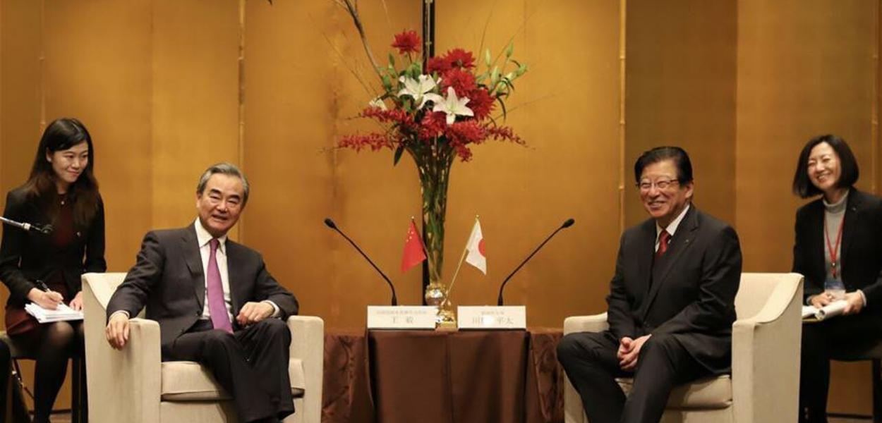 China e Japão devem iniciar nova era de intercâmbios, diz chanceler chinês