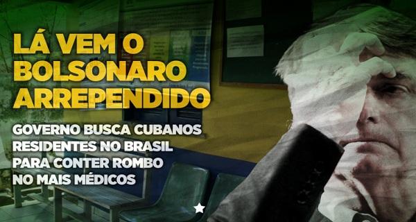Retorno de médicos cubanos demonstra fragilidade do desafortunado governo bolsonarista e zomba da extrema direita/ Por Sérgio Jones*